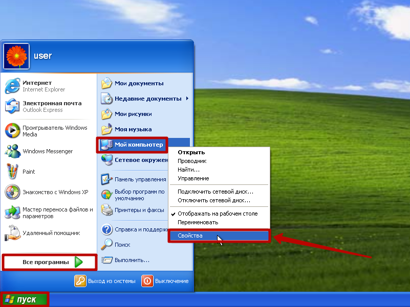 Свойства windows XP